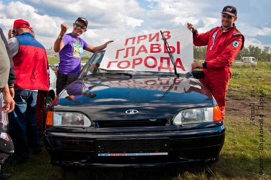 Кубок Главы города по автоспорту: Смелость и кураж на трассе в Солонцах