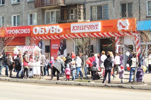 В Красноярске открылся 500-й обувной магазин «Юничел»