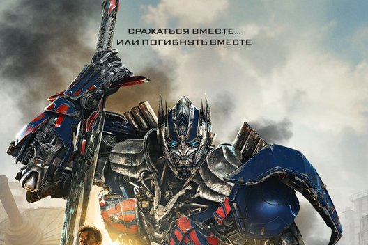 Кассовые сборы в кинотеатрах Красноярска в 2014 году