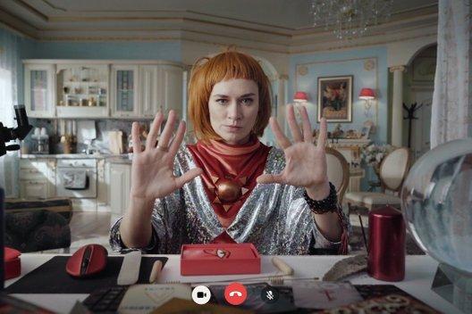 Актриса Мария Машкова – об отношении к гадалкам, сериале «Света с того света» и тоске по Новосибирску