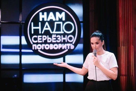 Юлия Ахмедова: «Я не решаю проблемы, я о них разговариваю»