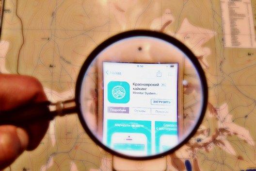 5 троп для пеших прогулок в окрестностях Красноярска