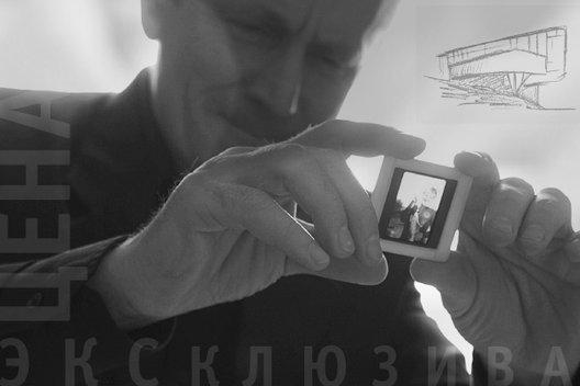 Алексей Мякота: «Если ты отстаиваешь архитектуру - можешь стать персоной нон-грата»