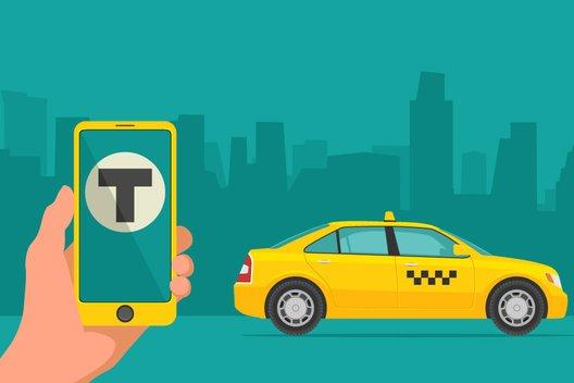 Обзор приложений для вызова такси в Красноярске