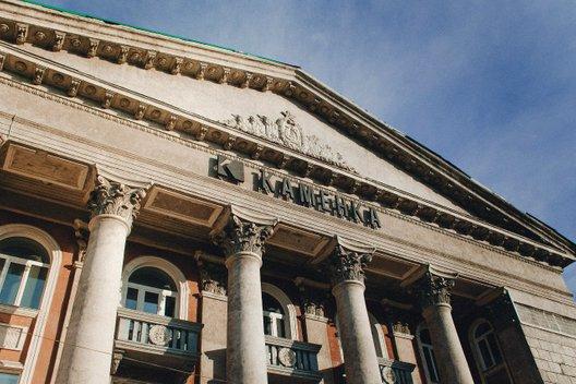 6 изменений в учреждениях культуры Красноярска