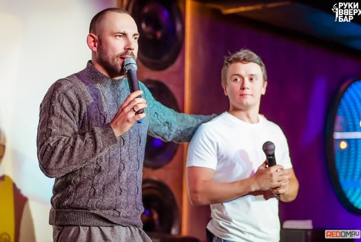 8 ноября в «Руки Вверх баре»: Илья Соболев и съёмки программы «Проводник»