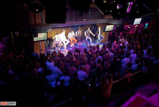 Концерт группы United Sexy Boys в баре Loft