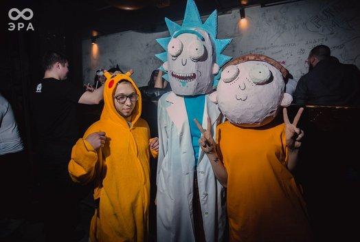 Хэллоуин в клубе «Эра»: 28 октября