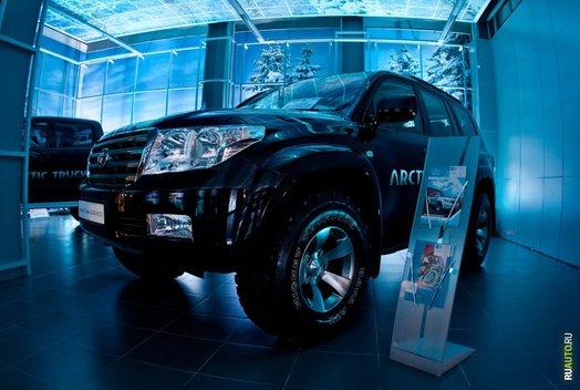 Открытие шоу-рума Arctic Trucks