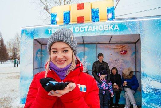 «Теплая остановка» от ТНТ на острове Татышев