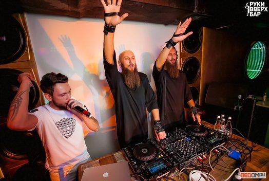 3 ноября в «Руки Вверх баре»: S-Brother-S