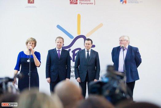 Красноярская ярмарка книжной культуры 2013: Открытие