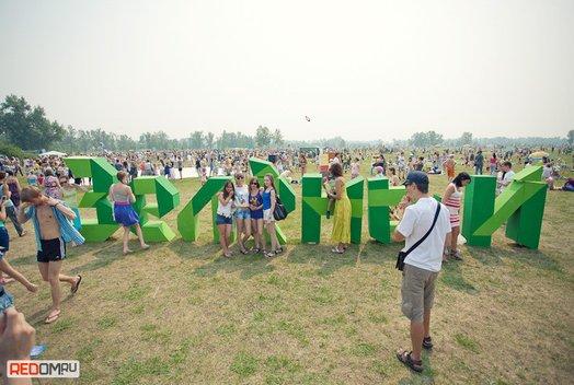 Фестиваль «Зеленый». Часть 1