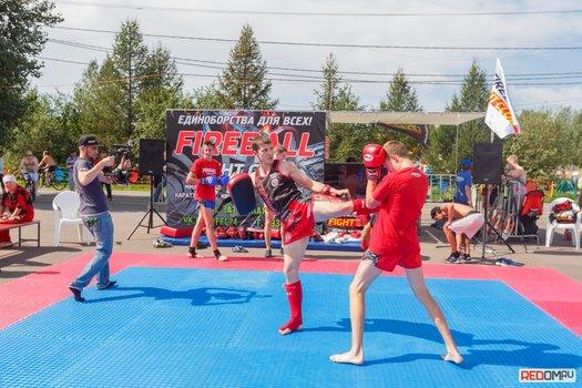 Фотогаллерея REDOMM RU: День физкультурника на острове Татышев