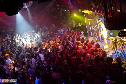 Mujuice (Муджус): Концерт в баре LOFT