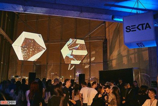 Вечеринка Sekta: Stage 2