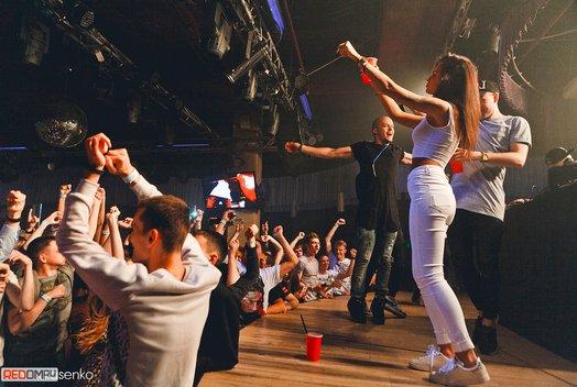 Вечеринка «Vice» в ресторан-баре «Облака»: Troyboi (UK)