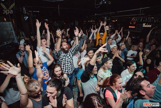 29 июля в клубе «Эра»: iPod Battle