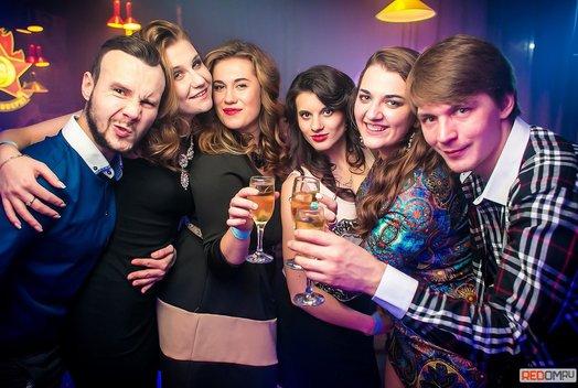 Новогодняя ночь в «Руки Вверх баре»