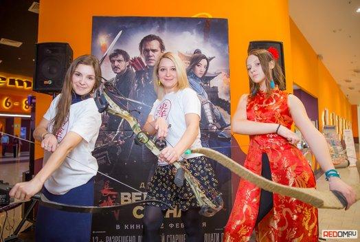 Предпремьерный показ фильма «Великая стена» в «Киномаксе»