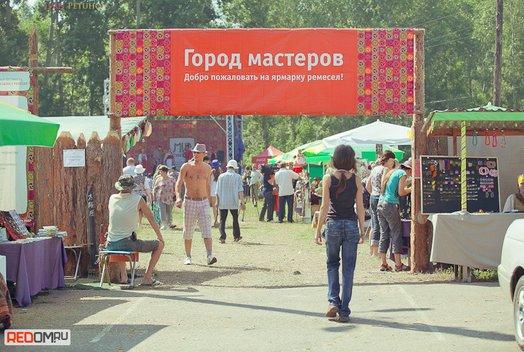 Фестиваль этнической музыки и ремесел «МИР Сибири»: 13 июля