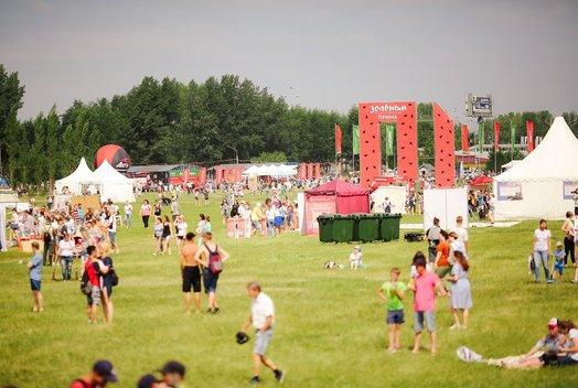 Фестиваль «Зеленый 2019»: 30 июня