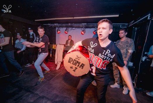 23 декабря в клубе «Эра»: iPod Battle