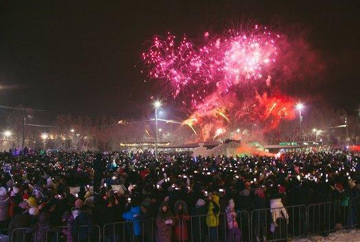 Новогодняя ночь в Татышев-парке