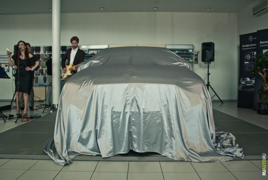 Презентация Mercedes-Benz Е-Класса