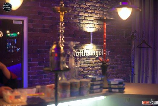16 и 17 сентября в Loft Lounge