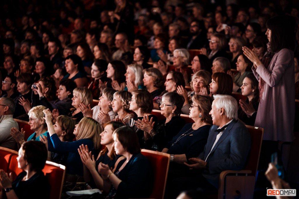 ничего зрители на концерте картинки знать, какой