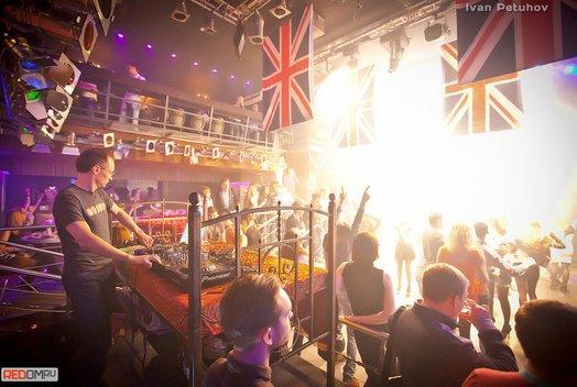 29 марта в баре Loft: DJ Сухов
