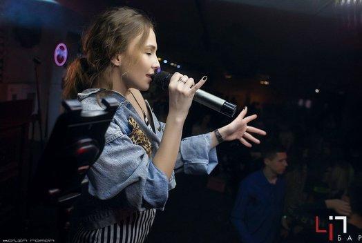 16 ноября в баре «Че Почем»