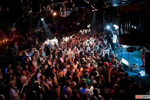 Концерт группы BrainStorm в баре Loft