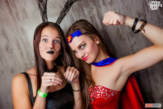 Хэллоуин в «Руки Вверх баре»: 28 и 29 октября