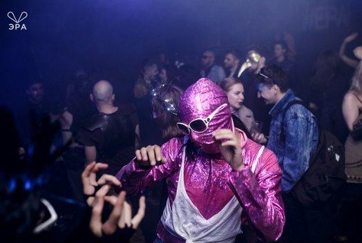 12 мая в клубе «Эра»: Party Monster