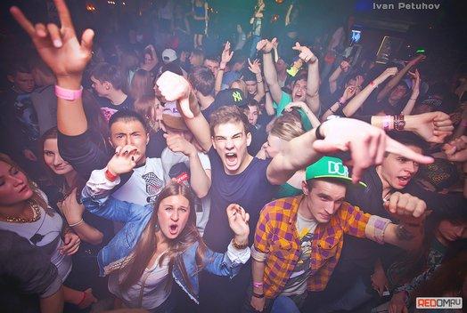 Вечеринка «Vice» в «Иксах»: Tropkillaz, Suddenbeatz