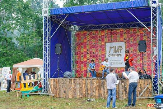 Фестиваль этнической музыки и ремесел «МИР Сибири»