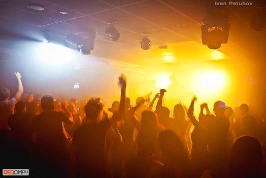 Вечеринка «Vice» в «Иксах»: Romsta