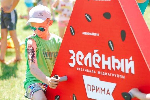 Фестиваль «Зеленый 2018»: 23 июня (Часть 1)