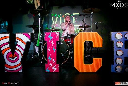 Вечеринка «Vice» в баре The Mods