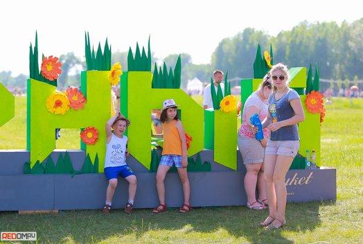 Фестиваль «Зеленый 2015»: Часть 1