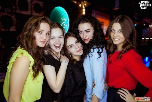 31 декабря в «Руки Вверх баре»: Новогодняя ночь