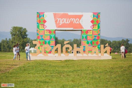 Фестиваль «Зеленый 2014»: Часть 2