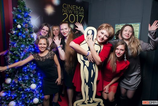23 декабря в баре Loft: Cinema New Year 2017