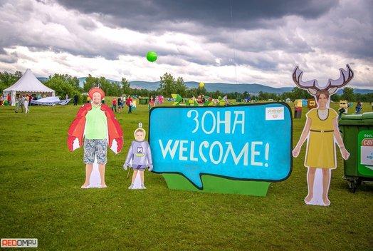 Летний фестиваль «Зеленый» (Часть 2)