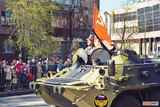 День Победы в Красноярске