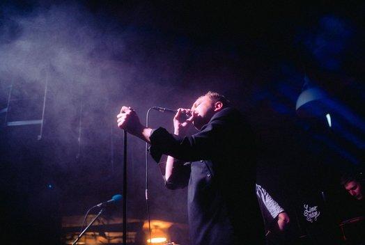 Концерт группы Limebridge в баре Yushin Brothers