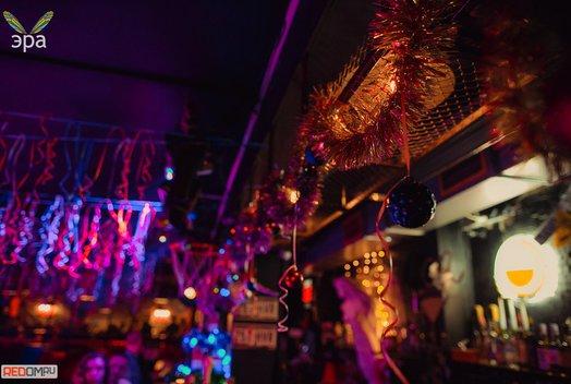 31 декабря в клубе «Эра»: Новогодний Диско-Бал