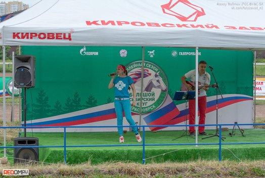 Конно-спортивные соревнования «Большой сибирский круг» на красноярском ипподроме